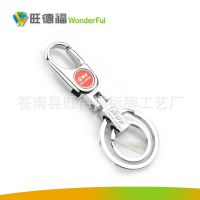 欧美达***钥匙扣 创艺不锈钢商务礼品钥匙圈 腰挂双环钥匙扣