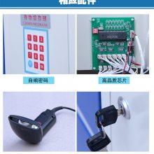 供应阳泉板材0.7mm手机寄存柜报价|40门手机充电柜厂家批发