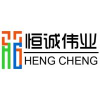 深圳恒诚伟业科技有限公司