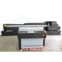 手机壳喷绘机机/手机壳打印机小型/双喷头手机壳彩印机厂家