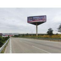 大运高速大同出口高炮单立柱户外广告牌