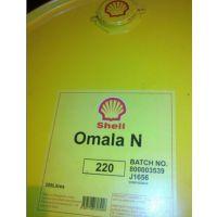 广州壳牌可耐压WE220|Shell Omala S4 WE 220