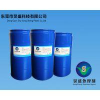 UV返工水 UV重涂水 过硬技术 专利配方