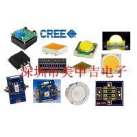 Cree原装CXA2530-0000-000N00T230H CXA2540-0000-000N0HW250F