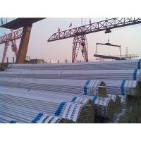 江苏镀锌管、天津镀锌管、上海展企镀锌管现货低价出售各种规格镀锌管