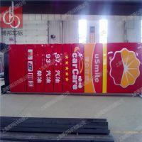 定制广告牌户外大型发光广告招牌制作各类连锁店门头招牌生产