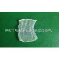 供应出口优质耐用地漏滤网厂家直销