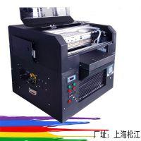 环保节能UV打印机上海工厂直销博易创万能打印机