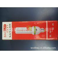 供应低压节能照明 DC48V  半螺旋30W节能灯