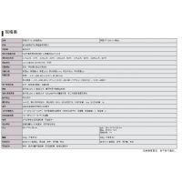 双色液位计(配灯管玻镁板)价格 XHT11-B49*2.5-440