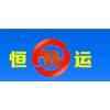 沧州恒运管道装备制造有限公司