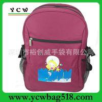 深圳手袋厂 专业生产批发 印刷书包 大容量学生书包 幼儿园小背包