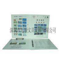供应PP塑料文件夹 日韩文具 铁制双夹pp塑料彩色印刷文件夹 资料夹