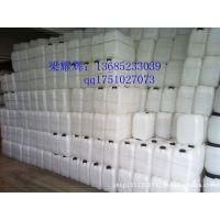 厂家供应 5L塑料桶 化工桶 低价促销 供应胶水桶25L 塑料制品