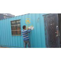 二手集装箱改装活动房,移动宿舍,集装箱活动房