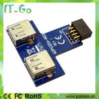 供应厂家直销 9pin转USB转接卡 9针转双口USB2.0转接器USB2.0两接口