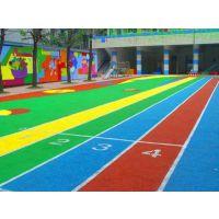 供应供应盐边荣县小区休闲健身区域EPDM塑胶地面幼儿园操场塑胶地面