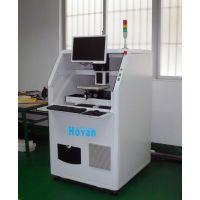 厂家供应HoYan激光手机摄像头模组激光分板机PCB-MS1000P