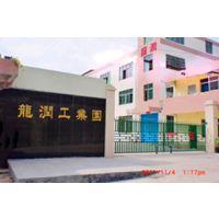 深圳市龙润彩印设备有限公司
