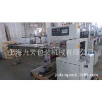 单晶糖枕式包装机.食品包装机械,块状产品包装机