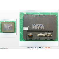 A02B-0311-B520发那科工控机维修