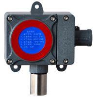 氢气泄漏报警器RBT-6000型可燃气体H2报警器