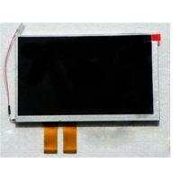 供应IPS7寸MID液晶屏,平板电脑液晶屏金泰彩晶(图),9寸液晶屏