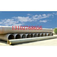 河北玻璃钢管道/河北衡水华强有限公司管道/厂家价格