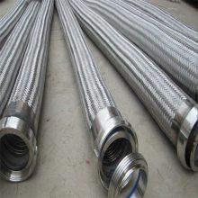 法兰连接金属软管,快装金属软管,穿线金属软管,四氟金属软管价格
