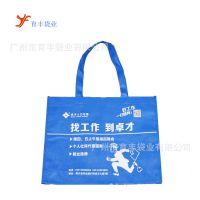 广东蓝色无纺布袋环保袋生产厂家 招聘广告无纺布袋