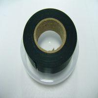 汽车改装专用胶布 线束专用电工胶带 强力胶带 耐高温 改装必备