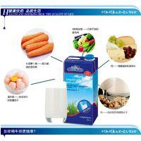 上海牛奶进口报关代理意大利牧琴无乳糖低脂牛奶