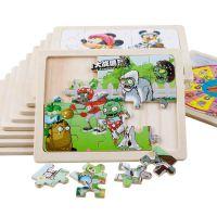 20片木质无底拼图 宝宝幼儿童积木制益智力拼版 数字母动物玩具