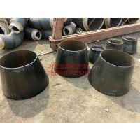 异径管 同心异径管 偏心异径管 大小头厂家 价格低 质量好 耐高压