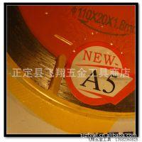 供应厂家热卖 小蜜蜂110瓷砖专用切割片 锋利型圆形切割片火热促销