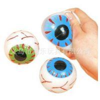 厂家直销软胶眼球发泄球  地摊热销玩具 tpr水球  发泄果 定制