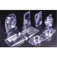 供应昆山超雅PET透明对折吸塑盒低价批发加工
