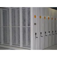 益阳档案密集架安装设计,智能密集柜生产销售13036798383常经理