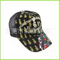 韩版韩国夏天帽子女士太阳帽棒球帽遮阳帽防晒帽男士新款户外批发