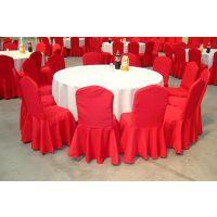 杭州会展桌椅租赁 大型活动桌椅租赁 展会桌椅租赁