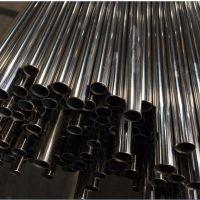 不锈钢细管,镜面304不锈钢管,薄壁管15*30*1.5
