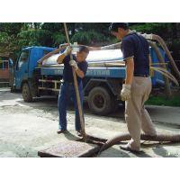 北京大兴区观音寺建筑工地抽泥浆淤泥清运高压清洗污水管道13701133126
