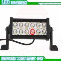 汽车越野车改装 LED36w长条灯车顶灯 车外灯越野射灯中网前杠灯