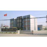 上海久硕机电有限公司