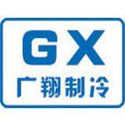 广州市广翔电器有限公司