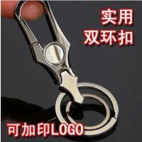 112112实用黑色双环腰挂钥匙扣 /企业礼品定制   加印logo
