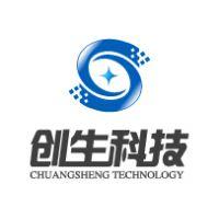 桂林市创生科技有限公司