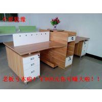 广州广时杰PF001办公家具4人位屏风卡位职员办公桌
