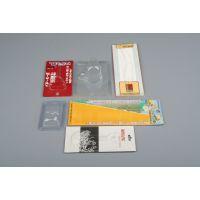 供应【ISO质量认证】武汉吸塑包装盒,湖北吸塑,武汉吸塑厂直销