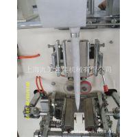 自动称重包装机(种子、五谷、螺丝,中药等)中草药包装机